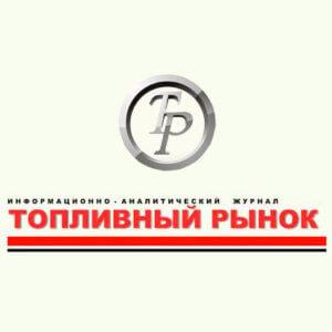 Русмегапром новости в журнале